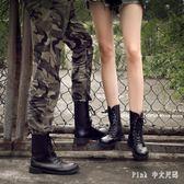 馬丁靴 男女短筒短靴韓版英倫情侶復古機車靴 nm5992【Pink中大尺碼】