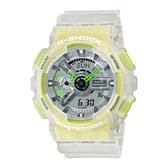 CASIO 卡西歐 手錶專賣店 GA-110LS-7A G-SHOCK 半透明螢光材質 雙顯 防水200米 GA-110LS