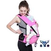 【透氣款】腰凳嬰兒背帶多功能前抱式寶寶坐凳四季【古怪舍】