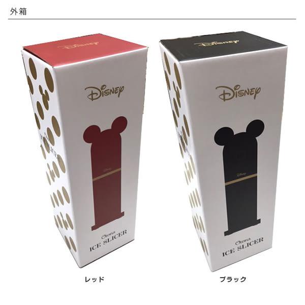 迪士尼 Otona 電動挫冰機 刨冰機 碎冰機 雪花機 日本正版 該該貝比日本精品 ☆