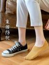 短襪 襪子女船襪純棉短襪全棉冬季淺口女士隱形低幫短筒ins潮春防滑【快速出貨八折搶購】