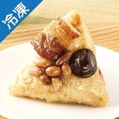 【超人氣】福源花生肉粽6粒/包(190g±5%/粒)【愛買冷凍】