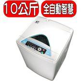 【SANLUX 台灣三洋】10公斤超音波單槽洗衣機福利品(SW-10UF8) (CP值較W1038FW高)