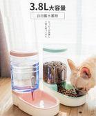 飲水/餵食器 寵物飲水器自動喂食器貓咪飲水機狗食盆喂水喝水器大型犬狗狗用品 歐萊爾藝術館