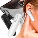 HANG W1D超輕商務型藍牙耳機 1對2 無線耳機