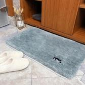 衛生間浴室吸水地墊地毯
