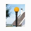 20cm戶外庭園燈 8吋黃球白球 76mm插管 PE塑膠 戶外燈 立燈 可搭配LED 庭園造景 景觀設計 現貨