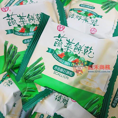 中祥 蔬菜餅乾 3000g【0216零食團購】G047-5