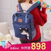 Kiro貓‧賓士貓 丹寧牛仔 大容量 手提/雙肩旅行後背包【810083】