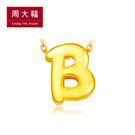 創意字母黃金路路通串飾/串珠-B 周大福