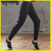 MG 瑜伽健身褲-戶外薄款透氣速干褲健身房跑步運動健身褲