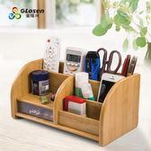 簡約木質多功能筆筒收納盒桌面創意個性時尚可愛