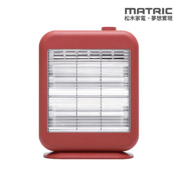 日本 松木 MATRIC 暖芯紅外線電暖器 MG-CH0803Q