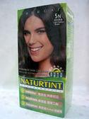 NATURTINT赫本~5N淺棕黑色染髮劑