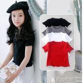 T恤 夏季女童T恤全棉中大童短袖波浪園領子純色上衣打底衫   寶貝計畫