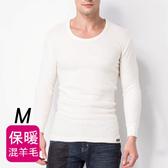 毛混長袖U領衫-M【康是美】