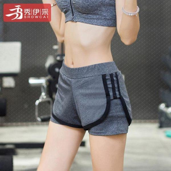 萬聖節優惠-運動短褲女夏寬鬆瑜伽跑步熱褲健身休閒睡褲