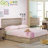 【綠家居】華爾茲 工業風5尺木紋雙人收納床台組合(床頭片+四抽床底+不含床墊)