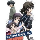 動漫 - School Days DVD...