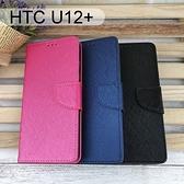 金絲皮套 HTC U12+ / U12 Plus 多夾層 抗污