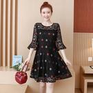 洋裝洋女韓版氣質名媛收腰顯瘦減齡蕾絲五分袖連身裙中長款女