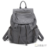 後背包-法國盒子.韓系風尚率性百搭後背包(共三色)MDL8028-8082