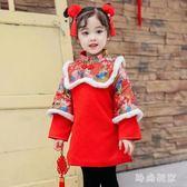 兒童新年服 唐裝女童新年兒童裝拜年衣服中國風過年旗袍加厚冬裝復古 DJ5143『時尚玩家』