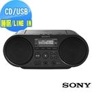 (公司貨)SONY MP3/USB 手提音響 ZS-PS50 送音樂CD