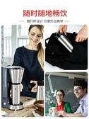 咖啡機 德國WMF福騰寶家用滴濾咖啡機辦公室一人用小型美式咖啡壺咖啡粉 夢藝