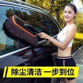 汽車撣子伸縮洗車拖把刷子擦車棉線除塵蠟刷掃灰蠟拖工具清潔用品 名稱家居館igo