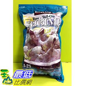 [COSCO代購] 需低溫配送無法超取 養殖生蝦仁 RAW SHRIMP 每磅21-25隻 每包2磅 約908公克_C225551