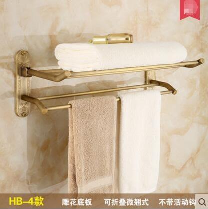 仿古浴巾架歐式複古折疊衛生間置物架【HB-4】