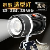 攝影燈 小型LED攝影燈拍照燈常亮燈聚光造型燈拍攝棚箱台淘寶靜物補光燈LX    非凡小鋪