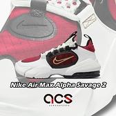 Nike 訓練鞋 Air Max Alpha Savage 白 紅 氣墊 男鞋 多功能 運動鞋【ACS】 CK9408-176