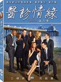 醫診情緣 第6季 DVD Private Pratice Season 6 免運 (購潮8)
