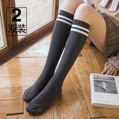 及膝襪女日系長襪子韓國學院風學生中襪小腿襪長筒加長高筒堆堆襪 芭蕾朵朵