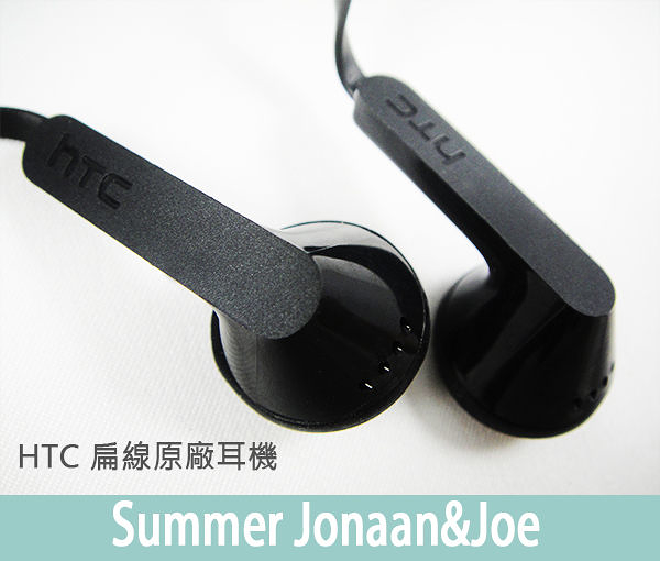 ◆HTC原廠耳機~免運費◆HTC Desire X/T328E HTC J/Z321e 3.5mm耳機