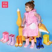 雨趣寶寶雨靴男童膠鞋女童時尚可愛小孩水鞋四季中筒防滑兒童雨鞋梗豆物語