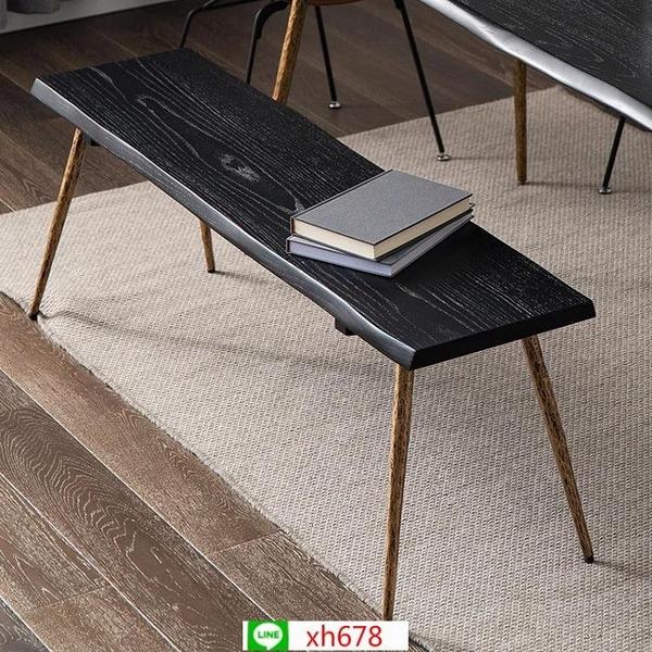 簡約現代餐廳實木長凳美式輕奢創意臥室床尾凳玄關換鞋凳北歐家具【頁面價格是訂金價格】