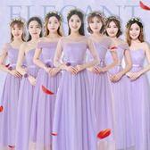 聖誕節交換禮物-伴娘禮服女2018新款長款韓版大碼姐妹團伴娘服洋裝結婚聚會小夏交換禮物