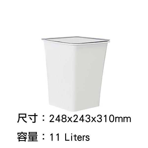 台灣製造 家庭用垃圾桶 廁所 客廳 臥室 創意防傾倒 掀蓋式垃圾筒 吉納(大)11L