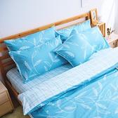 床包 / 單人【小葉曲】含一件枕套 100%精梳棉 戀家小舖台灣製AAS101