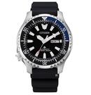 CITIZEN 星辰 鋼鐵河豚NY0111-11E 亞洲限定 潛水機械錶