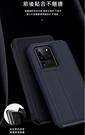 DUX DUCIS SAMSUNG Galaxy S20 Ultra SKIN X 皮套 可立 插卡 磁扣 皮套 保護套 手機套 S20U