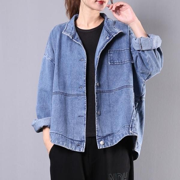 早秋新款韓版寬鬆大尺碼文藝復古做舊牛仔衣女長袖短外套 秋季上新‧衣雅