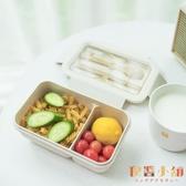 簡約日式小麥秸稈便當盒可微波爐加熱分格飯盒餐盒套裝【倪醬小舖】