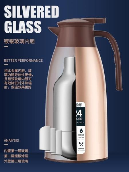 合美樂保溫壺家用保溫水壺大容量保暖水壺小型不銹鋼熱水瓶暖瓶杯 美好生活