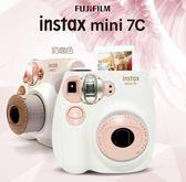 照相機-instax mini7s相機 立拍立得相紙 mini7c粉色/奶咖 艾莎嚴選YYJ