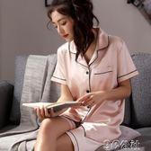 冰絲睡衣女睡衣女夏短袖絲綢性感套裝女士夏天薄款冰絲大碼家居服短褲兩件套3C公社