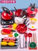 兒童煮飯鍋男女做飯仿真廚具全過家家廚房玩具套裝【福喜行】